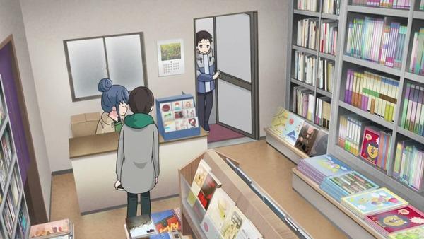 「へやキャン△」4話感想 画像 (26)