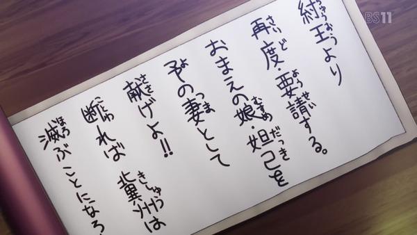 「覇穹 封神演義」8話 (6)