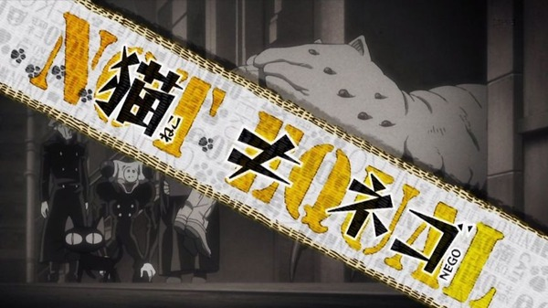 「血界戦線 & BEYOND」2期 3話 (12)