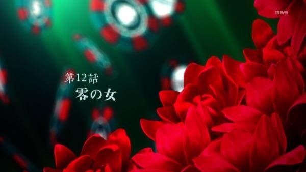 「賭ケグルイ××」11話感想 (117)