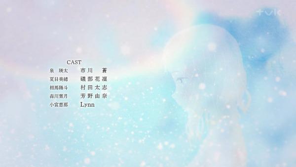 「Just Because!(ジャストビコーズ)」7話 (45)