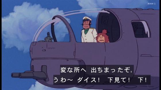 「未来少年コナン」第25話感想(実況まとめ)画像  (44)