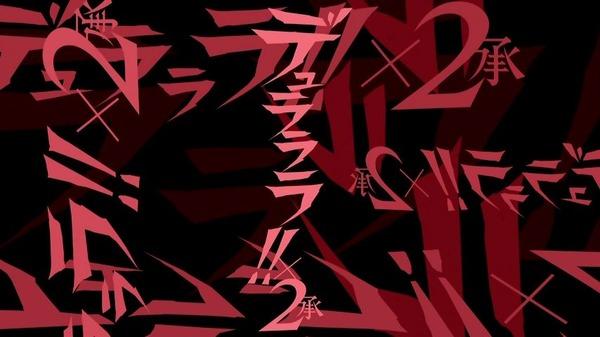 デュラララ!!×2 承 (46)