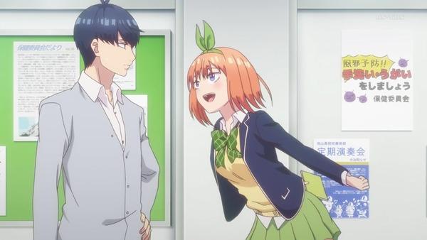「五等分の花嫁」第9話感想 (2)