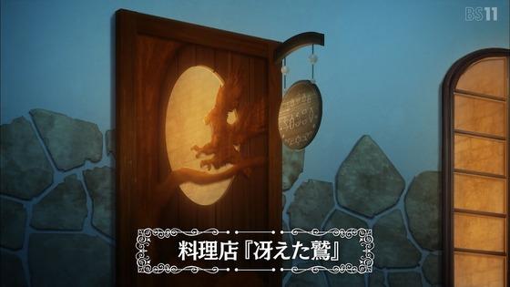 「スライム倒して300年」1話感想 (48)