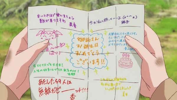 「アクションヒロイン チアフルーツ」12話(最終回) (31)