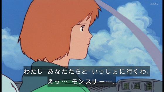 「未来少年コナン」第20話感想 画像 (133)