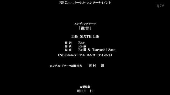 「ゴールデンカムイ」27話(3期 3話)感想  (125)