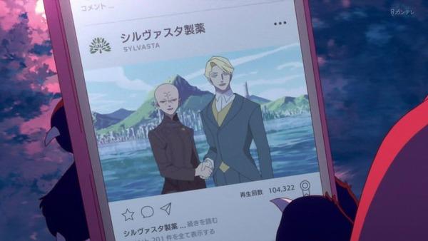「BNA ビー・エヌ・エー」第1話感想 画像  (20)