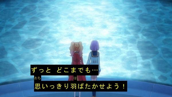 「アイカツスターズ!」第72話 (92)