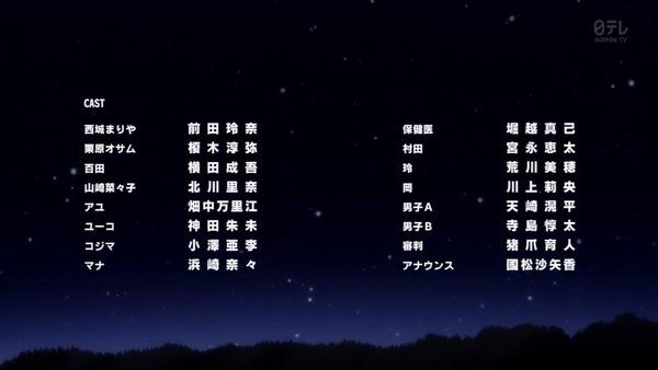 俺物語 (53)
