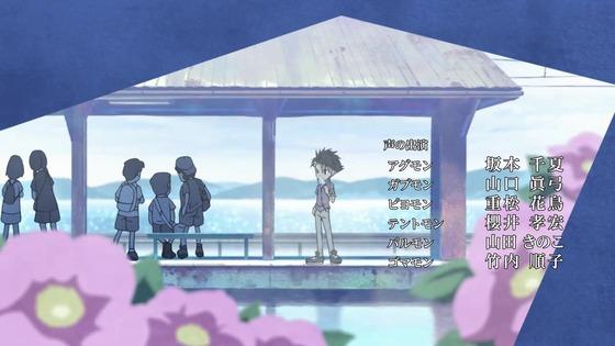 「デジモンアドベンチャー:」第8話感想 (70)