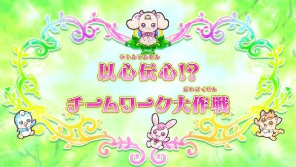 「ヒーリングっど♥プリキュア」12話感想 画像  (2)