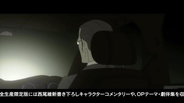 「化物語」12話感想 (56)