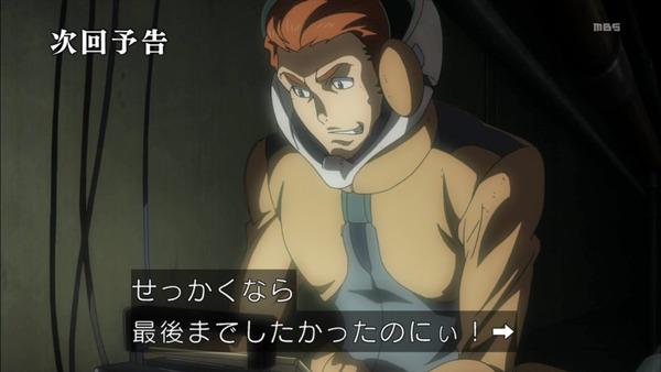 機動戦士ガンダム 鉄血のオルフェンズ (58)