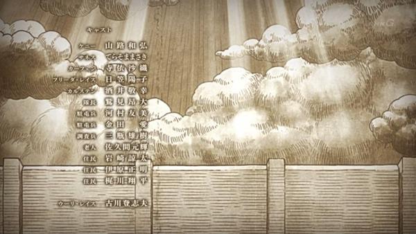 「進撃の巨人 Season3」(3期 9話)46話感想 (77)