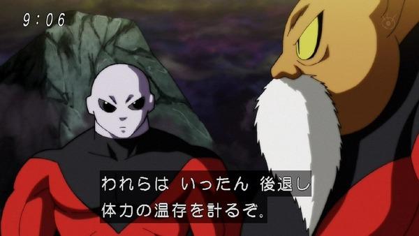 「ドラゴンボール超」101話 (3)