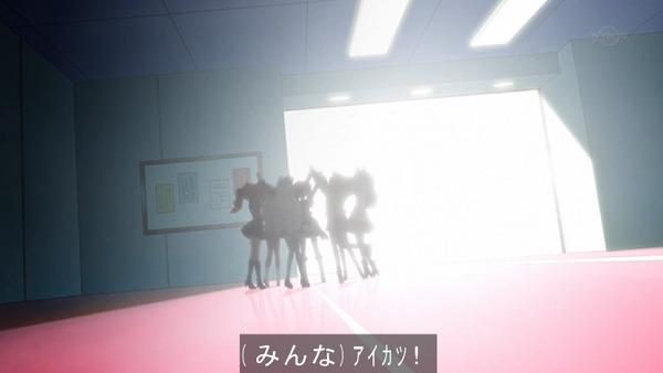 「アイカツスターズ!」第96話 (13)