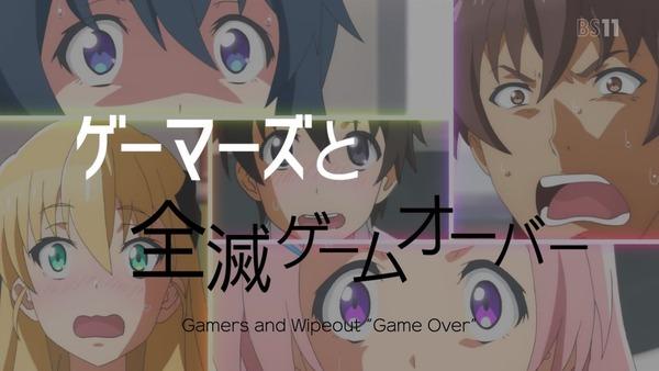 「ゲーマーズ!」6話 (54)