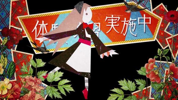 「マギアレコード」12話感想 画像 (15)