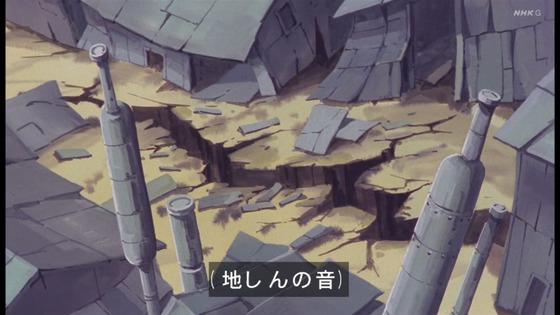 「未来少年コナン」第24話感想 画像 (2)