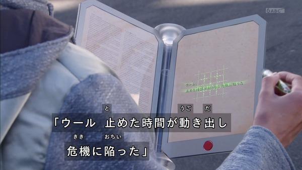 「仮面ライダージオウ」17話感想 (36)