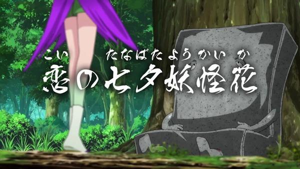 「ゲゲゲの鬼太郎」6期 62話感想 (65)