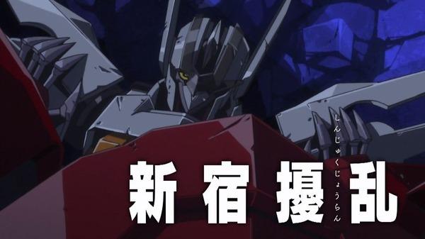 コンクリート・レボルティオ 超人幻想 (70)
