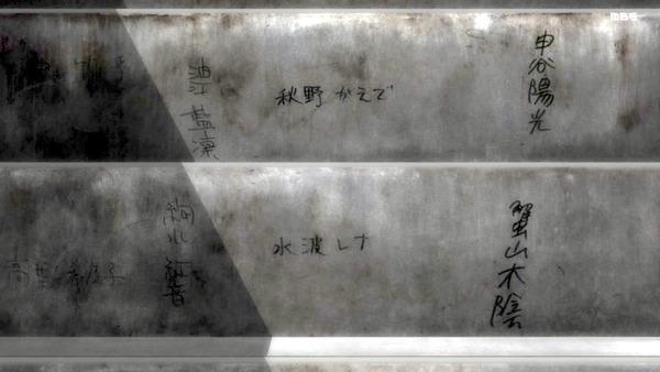 「マギアレコード」2話感想 画像  (38)