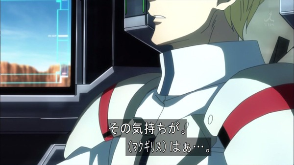 「機動戦士ガンダム 鉄血のオルフェンズ」 (8)