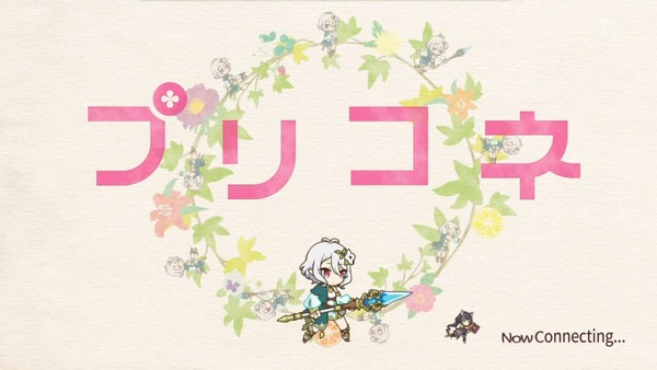 「プリンセスコネクト!ReDive」第4話感想 (36)