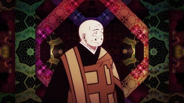 「青の祓魔師 京都不浄王篇」 (68)