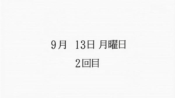 「サクラダリセット」9話 (66)
