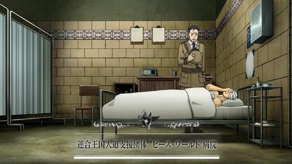 「幼女戦記」8話 (47)