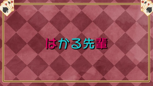 「手品先輩」6話感想 (33)