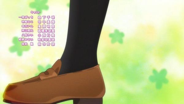 「ひとりぼっちの○○生活」2話感想 (52)