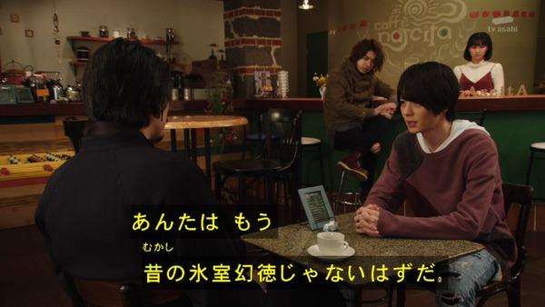 「仮面ライダービルド」35話感想 (19)
