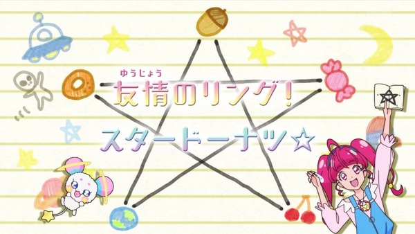 「スター☆トゥインクルプリキュア」9話感想 (7)