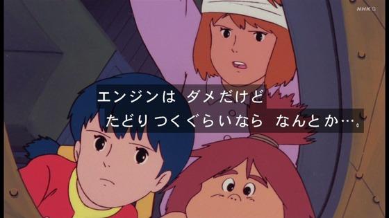 「未来少年コナン」第24話感想 画像 (89)