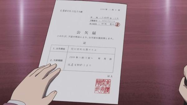 「刀使ノ巫女」14話 (3)