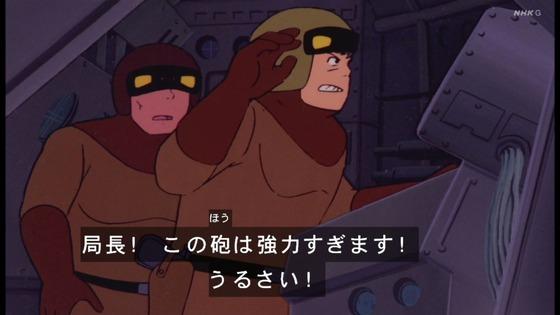 「未来少年コナン」第25話感想(実況まとめ)画像  (21)
