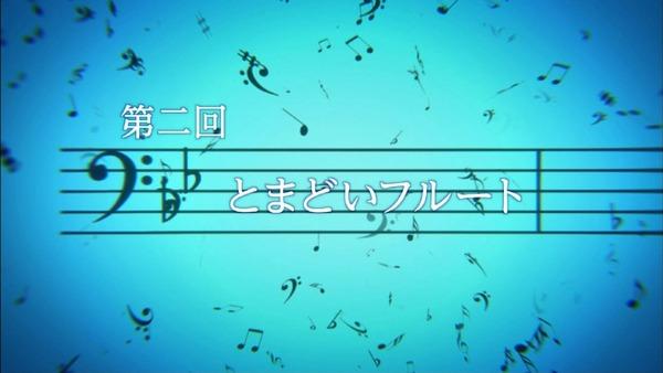 「響け!ユーフォニアム2」 (10)