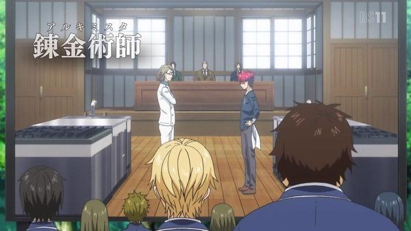 「食戟のソーマ 餐ノ皿(3期)」8話 (6)