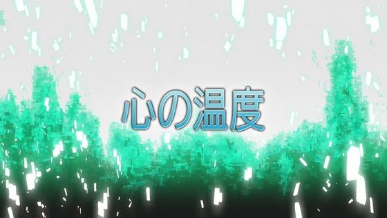 「SAO ソードアート・オンライン」7話感想 (11)