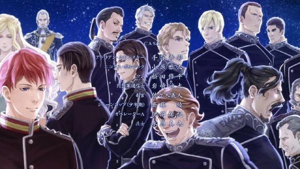 「銀河英雄伝説 Die Neue These」7話感想 (66)