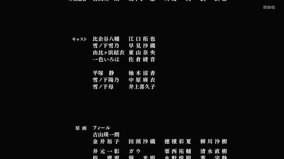 「俺ガイル」第3期 第4話感想 (66)