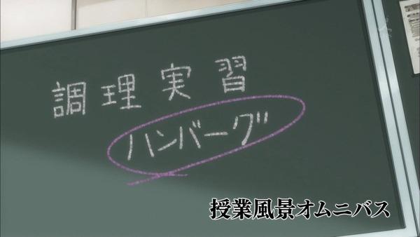 「坂本ですが?」4話感想 (20)