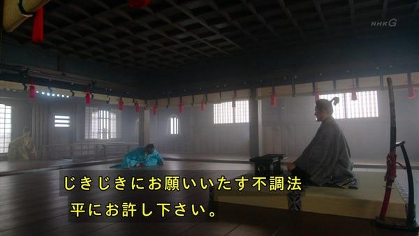 「麒麟がくる」第1話感想 画像  (11)