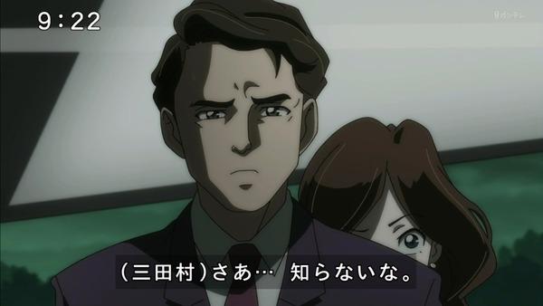 「ゲゲゲの鬼太郎」6期 59話感 (41)