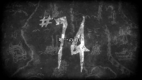 「進撃の巨人」第74話(4期 15話)感想 (11)
